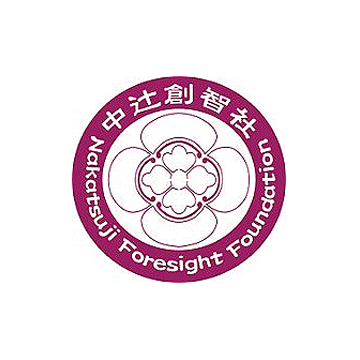 Nakatsuji Foresight Foundation